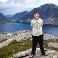 Далснибба, Норвегия